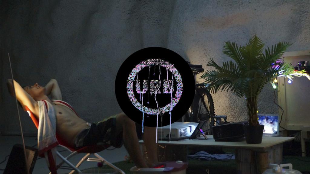 URB14 festival logo.